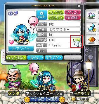 Maple9415a.jpg