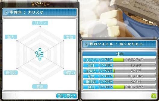 Maple9420a.jpg