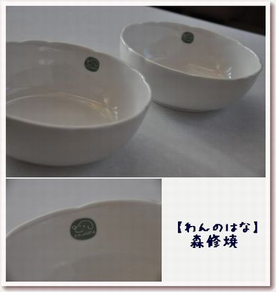 DSC_3236.jpg