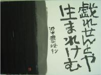 matumoto0906 003