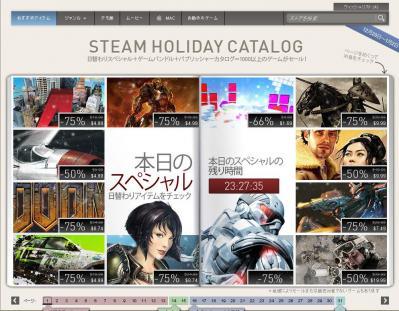 steam1229.jpg