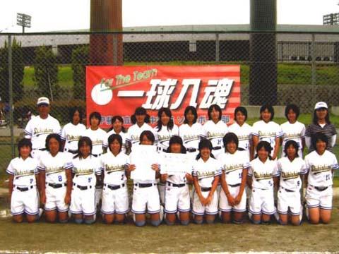 shikishima2