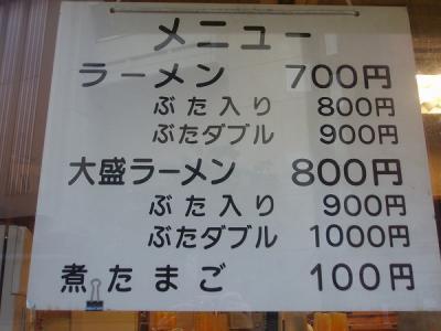 P1170007.jpg