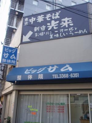 P1190001.jpg