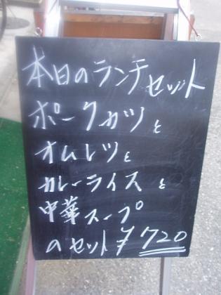 P2160006.jpg