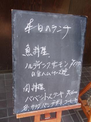 P3210022.jpg