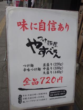 P4180027.jpg