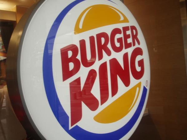 バーガー キング 西 葛西