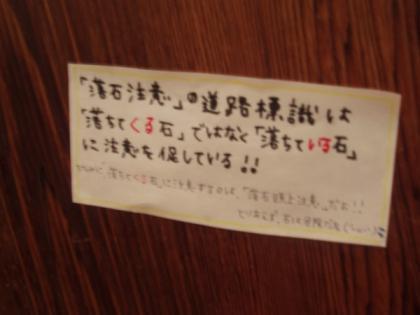 s-P1130022.jpg