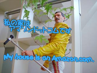 delilah_20060731_03.jpg