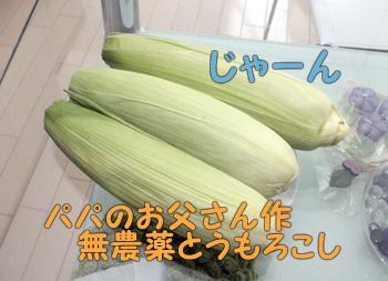 delilah_20060825_02.jpg