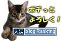 ranking_01.jpg