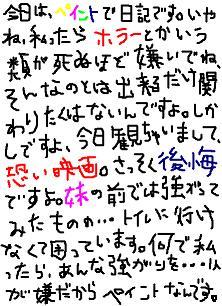 20060821004644.jpg