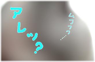 imgp9122(3).jpg