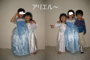 20061107004306.jpg