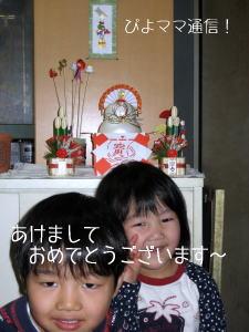 20070101144837.jpg