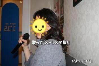 桜小町さん