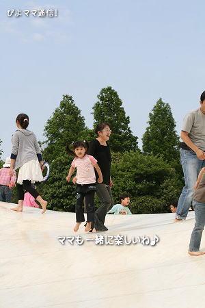 昭和記念9