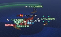 突撃スキルあっぷ