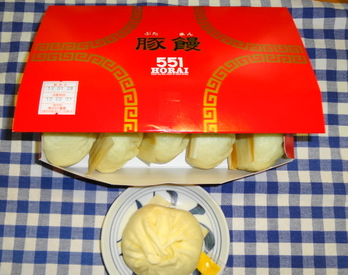551豚饅