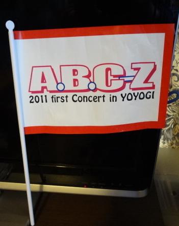 ABCZ.jpg