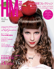 magazine_vol11.jpg