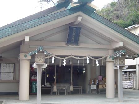 a05二見神社