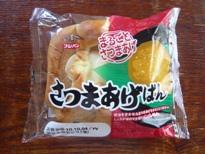satsuma.jpg