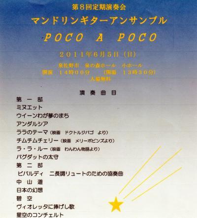 img137_convert_20110105213350[1]