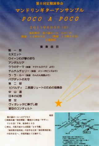 img139_convert_20110111190119[1]