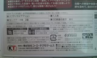 3ds11.jpg