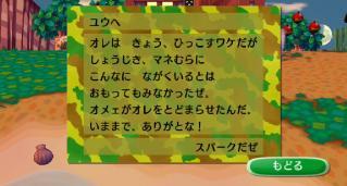 RUU_0311.jpg