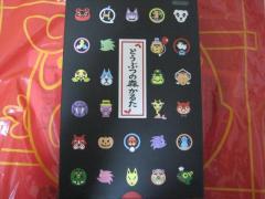 karuta02.jpg