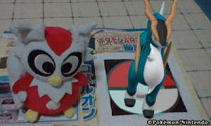 pokemonbw.jpg
