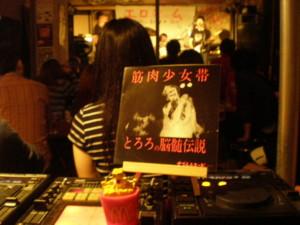 ETSUSHI-ROCK16.jpg