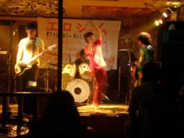 ETSUSHI-ROCK17.jpg