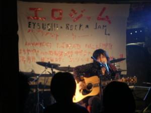 ETSUSHI-ROCK21.jpg