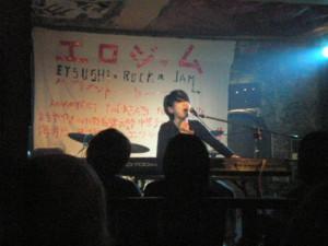 ETSUSHI-ROCK22.jpg
