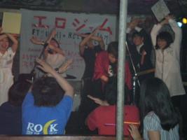 ETSUSHI-ROCK33.jpg