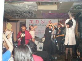 ETSUSHI-ROCK35.jpg