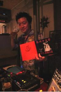 ETSUSHI-ROCK44.jpg