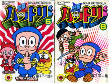 FUJIKO-ninja-hattorikun5-6.jpg