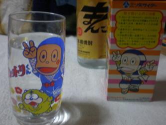 FUZIKO-FUZIO-cup2.jpg