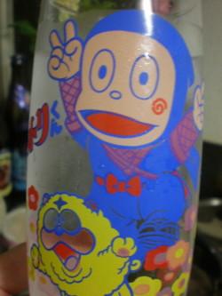 FUZIKO-FUZIO-cup5.jpg