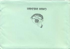 HINO-postcard-cover2.jpg