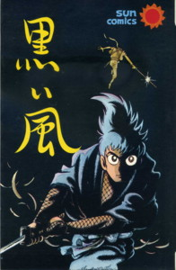 ISHIMORI-kuroikaze.jpg