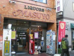 MASUYO4.jpg