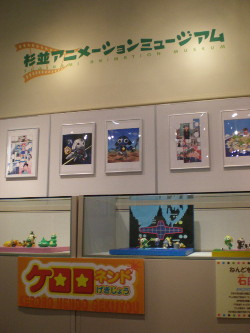 SUGINAMI-ANIMATION-MUSEUM62.jpg