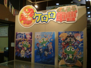 SUGINAMI-ANIMATION-MUSEUM66.jpg