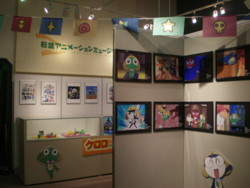 SUGINAMI-ANIMATION-MUSEUM67.jpg